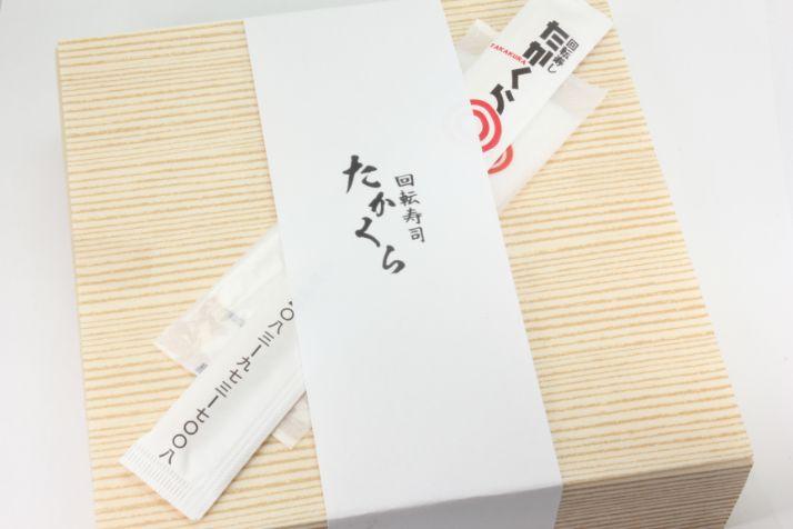地魚の手毬寿司と魚のあら炊き膳~極~