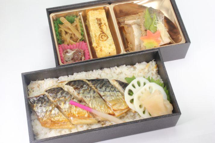 焼き鯖めし御膳~魚のあら炊き~